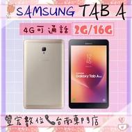 TAB A  三星平板 4g可通話 (2G/16G) 8吋 T385 全新未拆 Samsung 原廠公司貨 原廠保固一年【雄華國際】