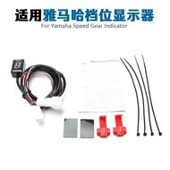 專業機車零件批發 適用雅馬哈MT-03 Fz1 YZF-R6通用摩托車儀表led檔位數字顯示器