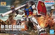 鋼彈模型 HG 1/144 THE ORIGIN 026 RX-78-2 【鯊玩具】