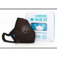 Cambridge Co. Mask劍橋口罩Churchill Pro N99 成人L號黑色 可重複使用六個月 真空袋裝