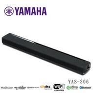 YAMAHA 前置環繞劇院系統 YAS-306