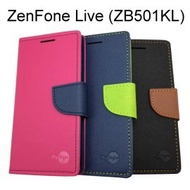 【My Style】撞色皮套 ASUS ZenFone Live ZB501KL (5吋)