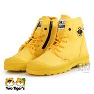 【限量】法國 Palladium SMILEY聯名童鞋 微笑款 黃色 側拉鏈 中童短靴 NO.R3229