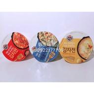 "Korean Market ""Korean Instant Cooking Beksul Kimchi Pancake"