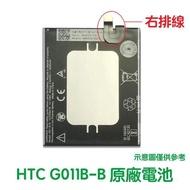 含稅價【送4大好禮】HTC 谷歌 Google nexus Pixel 2 XL 原廠電池 G011B-B