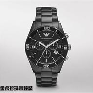 台灣專櫃 ARMANI錶 黑陶瓷三眼計時錶 AR1421 對錶 生日 情人節禮物