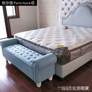 美式沙發時尚儲物收納床尾床邊換鞋凳子歐式創意簡約現代貴妃椅榻