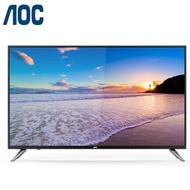 【領券再9折】 [AOC 美國品牌]65吋 4K UHD聯網液晶顯示器+視訊盒 65U6080【私訊享優惠】