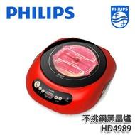 -【贈烤盤】 PHILIPS 飛利浦不挑鍋黑晶爐 HD4989 ( 活力紅 )
