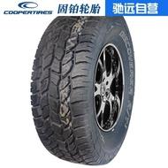 ¥新品下殺¥固鉑輪胎 265/60R18 AT3 4S 110T 汽車越野輪胎全地形普拉多獵豹