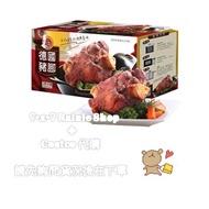 [好市多代購/請先詢問貨況]好市多宅配免運_名廚美饌 冷凍德國豬腳 700公克 X 3入