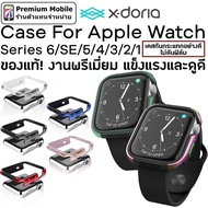 X-Doria Defense Edge case For Apple Watch Series 6/SE/5/4/3/2/1 ขนาด 38mm/42mm/40mm /44 mm ไม่ดันฟิล์ม กันกระแทกอย่างดี สมาร์ทวอทช์ Smart Watches & Fitness Trackers  Smart Electronics  Consumer Electronics