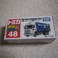 Tomica 48 hino 日野卡車