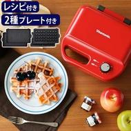 日本正品 2019新款 紅 可定時 Vitantonio VWH-50-R 鬆餅機