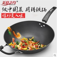 Cast iron pot traditional pig iron wok no coated wok stainless steel non - stick cooker cooker