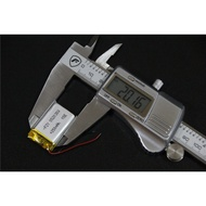 052030內置3.7v聚合物鋰電池502030插卡音箱錄音筆打火機250mAh