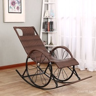 Recliner Adult Reclining and Rocking Lazy Lounge Chair Balcony Lunch Break Wicker Chair for the Elderly 1ilM