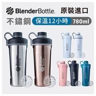 【Blender Bottle】Radian不鏽鋼旋蓋直飲搖搖杯26oz「美國原裝進口」(blenderbottle/運動水壺/乳清蛋白)