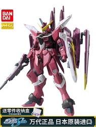 Bandai Gundam Assembly Model MG 1/100 Justice Gundam Justice Gundam PZh0