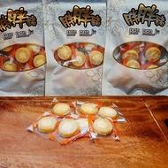 【日本新鮮直送】北海道 雙重起司燒 帆立貝 多汁的干貝燒 濃鬱的起司 日本代購 日本限定