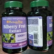 Puritan's pride Bilberry Fruit 1000 mg 180 เม็ด