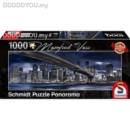 ❀﹍♦GERMANY import Jigsaw Puzzles SCHMIDT 1000PCS Adult puzzle New York Night1