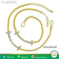 ราคาถูก Flash Sale สร้อยมือทองครึ่งสลึง ลายน่ารักๆ หนัก 1.9 กรัม ทองคำแท้96.5%