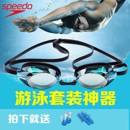 Speedo泳鏡男防水防霧高清近視速比濤帶有度數成人男女士游泳眼鏡(400)