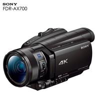 贈長效電池(共兩顆)+座充+拭鏡筆+吹球清潔組 SONY FDR-AX700 4K高畫質記憶卡式攝影機