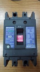 日本MITSUBISHI三菱 無熔絲開關 NF60-CW NF30-CS NF50-CP
