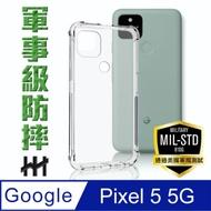 【HH】軍事防摔手機殼系列 Google Pixel 5 5G (6 吋)