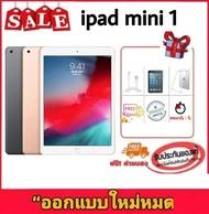 แท้100%Apple IPad mini 1 แท็บเล็ต ไอแพดมิน1 แท้100% 16G WIFI iPad2 99% ของแท้ 100% มือ2 ไอมือสอง ipad mini1 COD