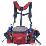 運動腰包水壺戶外男多功能騎行背包防水雙肩旅游女大容量登山裝備 卡布奇诺