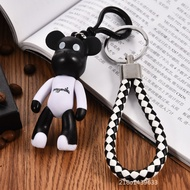 Popobe Bear Keychains In Black And White (With Leather Strap) - Bearbrick Black and White
