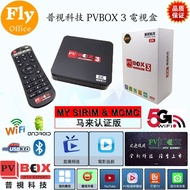 PvBox 3 Smart TvBox 2+16GB WiFi 2.4/5G (Included 1000 Channel HD / 20000 Hour Playback VOD)