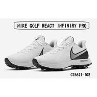 藍鯨高爾夫 NIKE GOLF React Infinity Pro大鞋釘高爾夫球鞋 #CT6621 #NIKE高爾夫鞋