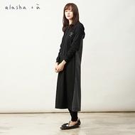 a la sha+a修身拼接連帽長版洋裝