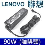 高品質 90W 變壓器 36001714 36001789 36001792 36001927 LENOVO 聯想