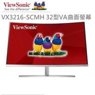ViewSonic VX3216-SCMH 32型VA曲面螢幕【德寶資訊全新商品含發票】