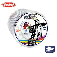 Berkley 貝克力 Whiplash Metered Color Line 彩霸18連結 釣線 編織線 PE線