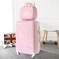 ชุดกระเป๋าล้อลากเด็กผู้หญิงขนาด20/24นิ้ว,กระเป๋าเดินทางลำลองน่ารักพร้อมกระเป๋าถือเครื่องสำอางขนาด14นิ้ว