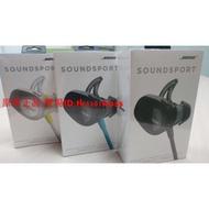 全新熱賣原廠貨 BOSE-SoundSport-Wireless全新熱賣無線藍芽運動耳機 藍牙運動耳機防水防汗運動耳機