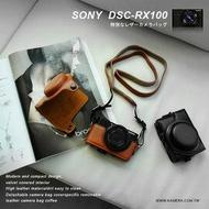 Kamera 佳美能 SONY RX100 RX100M2 RX100M3 RX100M4 RX100M5 RX100M6 專用皮質相機包