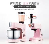 和面機 和面機家用商用廚師機小型攪拌揉面機全自動料理機  領券下定更優惠