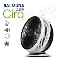 [Balmuda] Green fan cirq / EGF-3100-WK premium air circulator fan