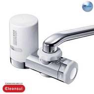Mitsubishi Cleansui water purifier faucet mounted - MD101E Super High Grade