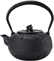 Gulakey Tea Sets Cast Iron Iron Southern Iron Pot Cast Iron Tea Hand-Fired Iron Cast Iron Pot Imported