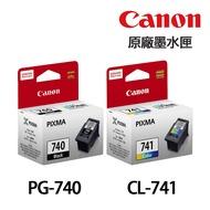 CANON PG-740 CL-741 原廠墨水匣 《PG740 CL741》