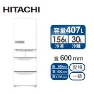 HITACHI 407公升智慧ECO五門超變頻冰箱 RS42NJW(星燦白)免費標準安裝定位+送 古寶 抗菌洗手乳+75%酒精乾洗手組