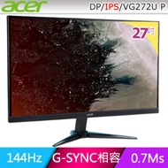 acer VG272U P